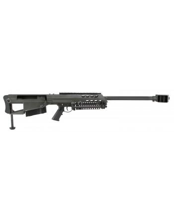 Odstřelovací puška BARRETT M95 .50 BMG